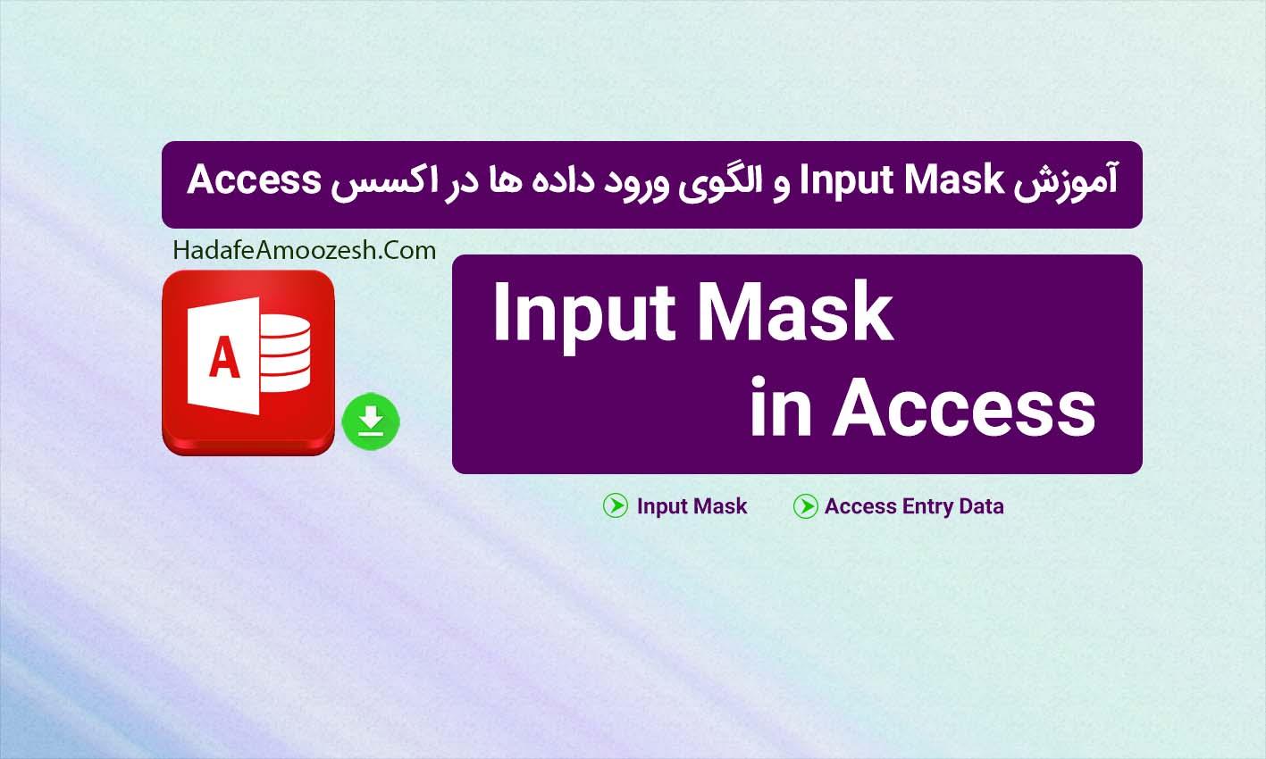 Input mask - Homework Sample