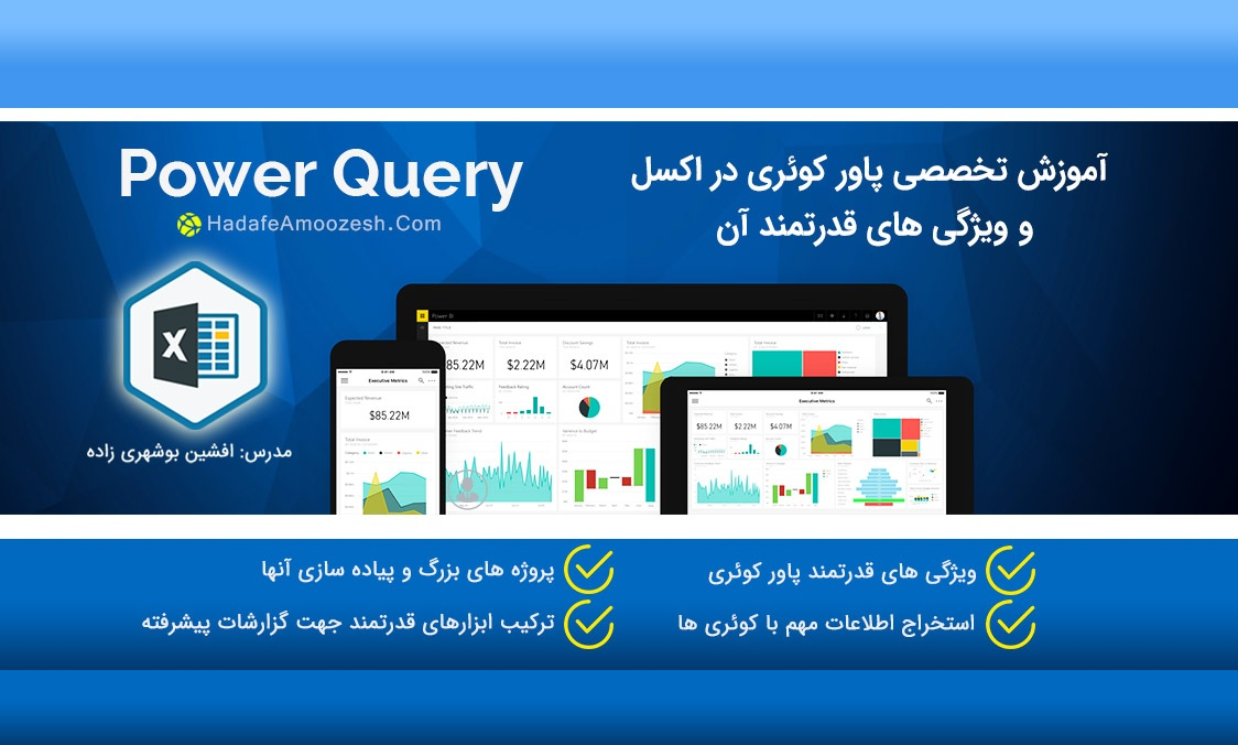 Power Query in Excel