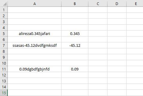 جدا کردن اعداد داخل یک متن در اکسل